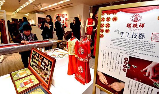 百年老字号瑞蚨祥进驻北京西单商场主打高级订制