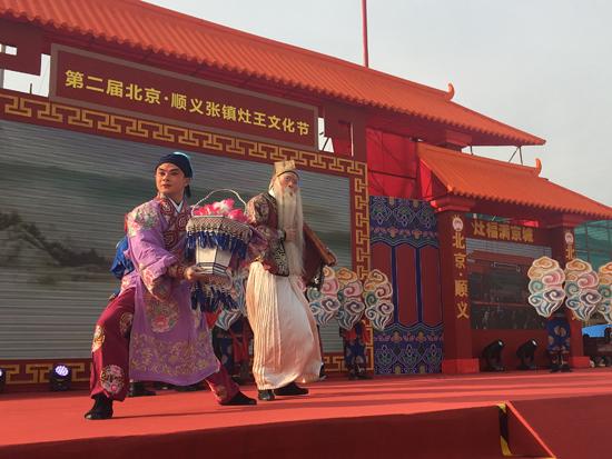 立足本土民俗文化顺义张镇灶王文化节启幕