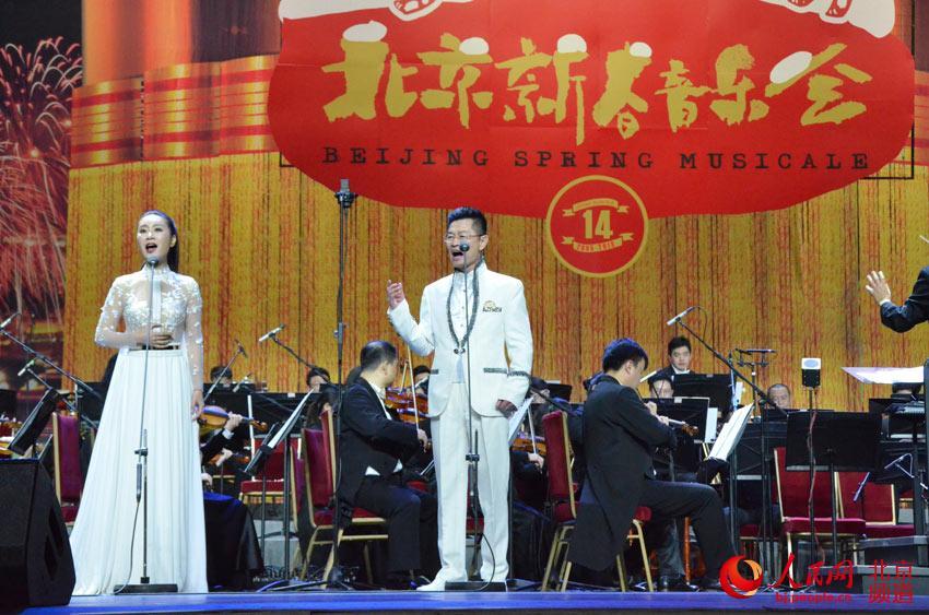 今晚,北京新春音乐会在人民大会堂如约上演,老中青三代歌唱家和各民族歌手通过歌声把新春祝福送给观众。人民网尹星云 摄