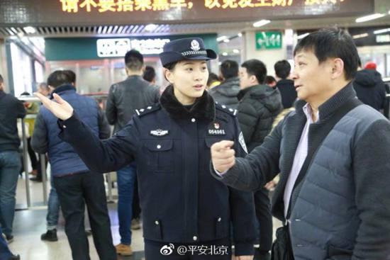 北京西站分局:6天查处违规人员190余人