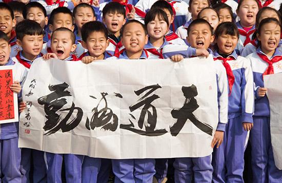 写最美中国字做最美中国人:阳春小学开学典礼暨阳春笔会举办