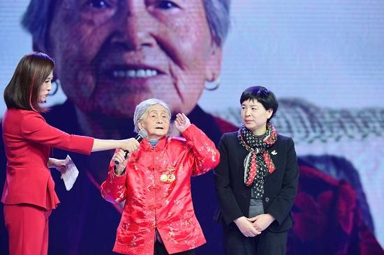 北京市妇联举办活动展示首都各界优秀妇女风采