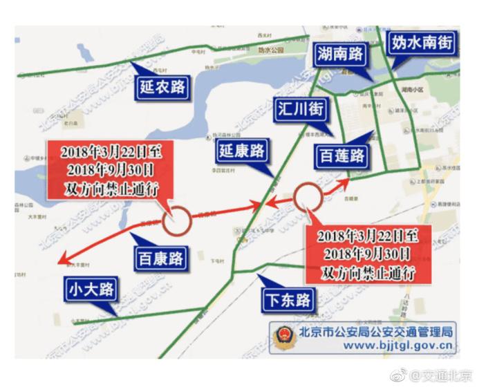 因占道施工3月22日至9月30日百康路双方向禁止通行