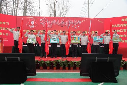 将雷锋精神融入劳动竞赛中建三局<a href=http://www.jingcsb.com/a/jinribeijing/ target=_blank class=infotextkey>北京</a>公司争先竞发