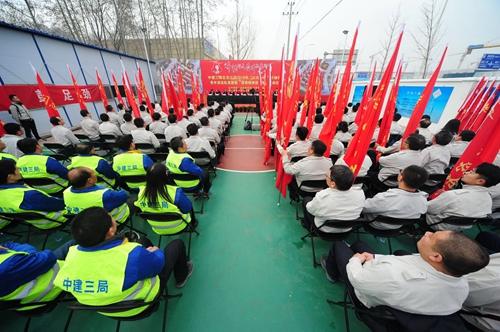 将雷锋精神融入劳动竞赛中建三局北京公司争先竞发