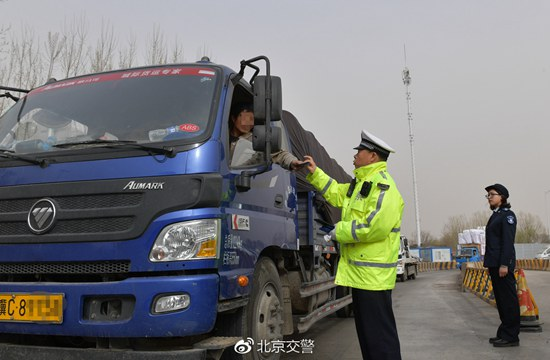 <a href=http://www.jingcsb.com/a/jinribeijing/ target=_blank class=infotextkey>北京</a>市2018年已处罚尾气超标货车4.7万余笔