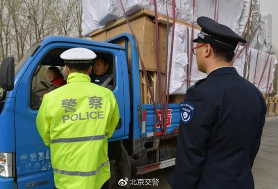 北京市2018年已处罚尾气超标货车4.7万余笔