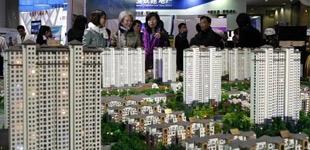 北京曝光30家违规房地产中介机构名单