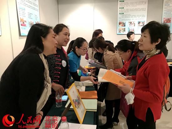 东城区妇联成立社会组织之家28家社会组织提供服务