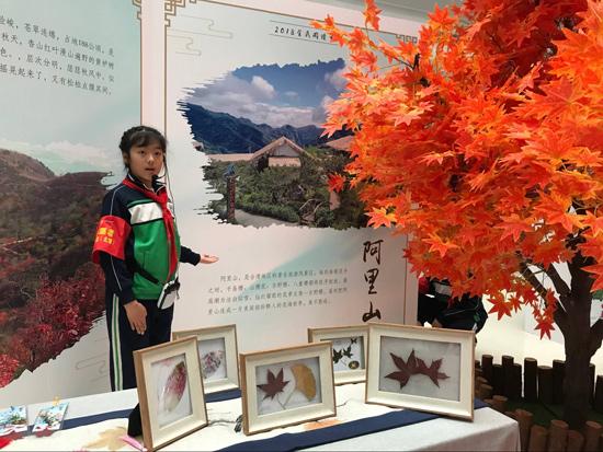 扬国学经典京台两地国学文化交流月活动启动