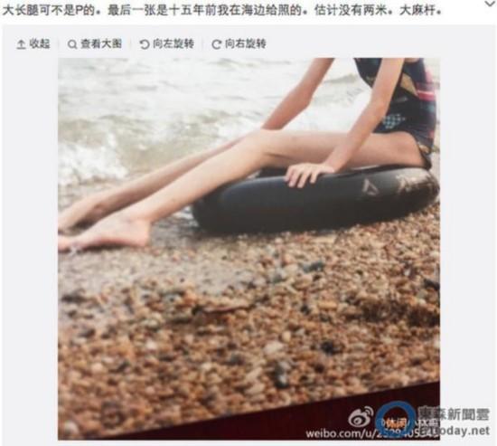 赵丽颖唐嫣倪妮等女星珍贵童年照曝光 杨幂旧照大长腿