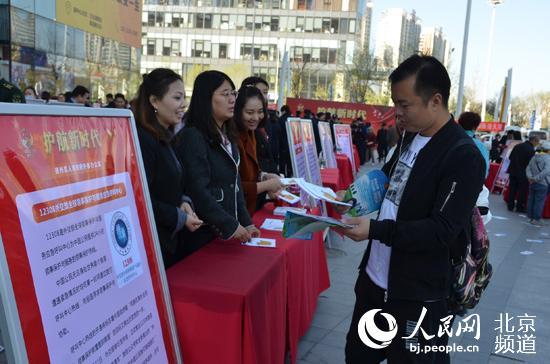 "<a href=http://www.jingcsb.com/a/jinribeijing/ target=_blank class=infotextkey>北京</a>通州将通过""十个一""工作推动国家安全宣传常态化"