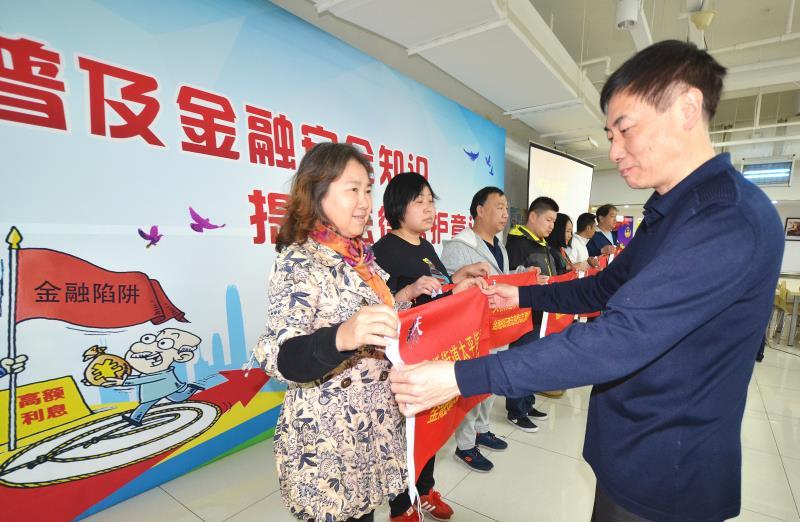 <a href=http://www.jingcsb.com/a/jinribeijing/ target=_blank class=infotextkey>北京</a>西城区首个金融知识普法宣传志愿服务队成立
