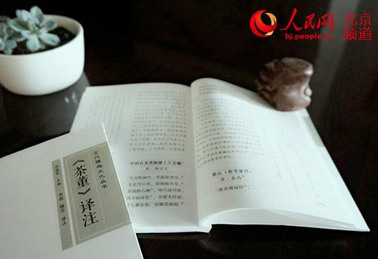 中国书店推古代店名文化:让雅趣中的优秀文化情趣用品的古籍所以图片