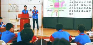 综合实践活动课:用数独思维优化城市建设