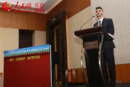 """北京金融街街道宣讲""""平凡的岗位践行红墙意识"""""""