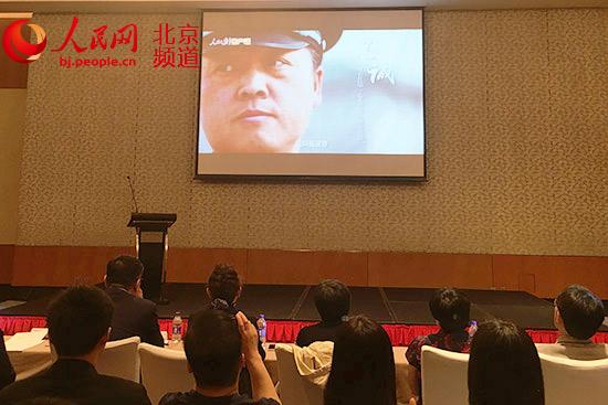 "<a href=http://www.jingcsb.com/a/jinribeijing/ target=_blank class=infotextkey>北京</a>金融街街道宣讲""平凡的岗位践行红墙意识"""