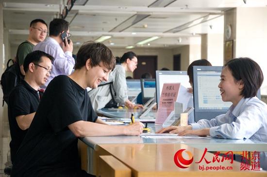 外国A类高端人才在海淀申办工作证可免预约5个工作日可领证