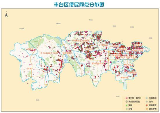 """丰台区发布便民商业服务网点导引图4300余个网点""""一键可查"""""""