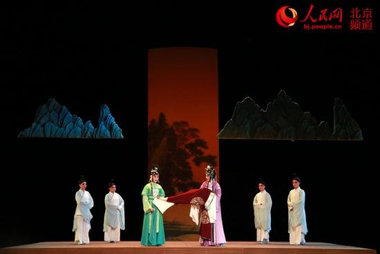 中国戏曲学院新编大型古装豫剧《鱼玄机》成功上演