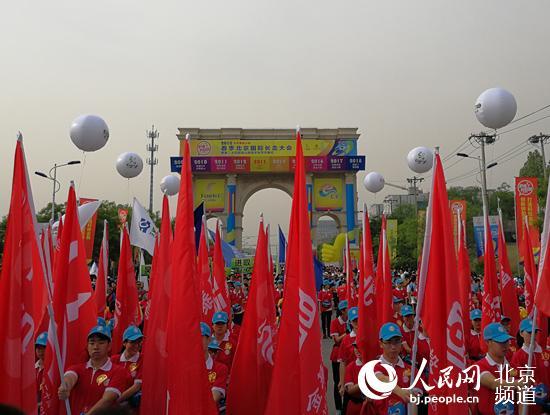 2018春季<a href=http://www.jingcsb.com/a/jinribeijing/ target=_blank class=infotextkey>北京</a>国际长走大会在房山开走