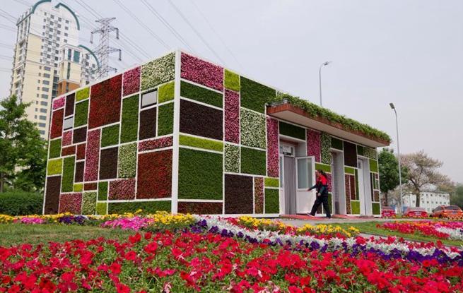 """""""立体绿化公厕""""现身京城"""
