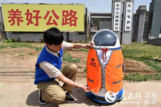 <a href=http://www.jingcsb.com/a/jinribeijing/ target=_blank class=infotextkey>北京</a>延庆:提升世园会周边道路通行智能服务机器人来助阵