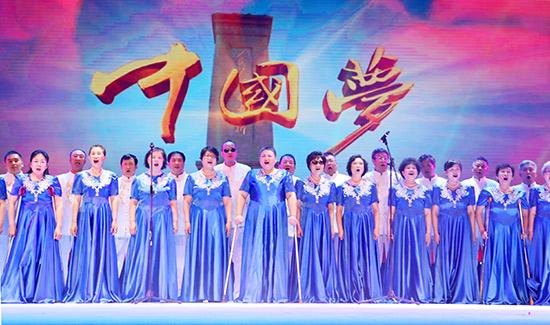 北京市西城区第三届残疾人文化艺术节开幕