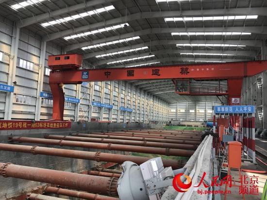 "<a href=http://www.jingcsb.com/a/jinribeijing/ target=_blank class=infotextkey>北京</a>地铁施工加装""金钟罩""最大限度减少对环境影响"