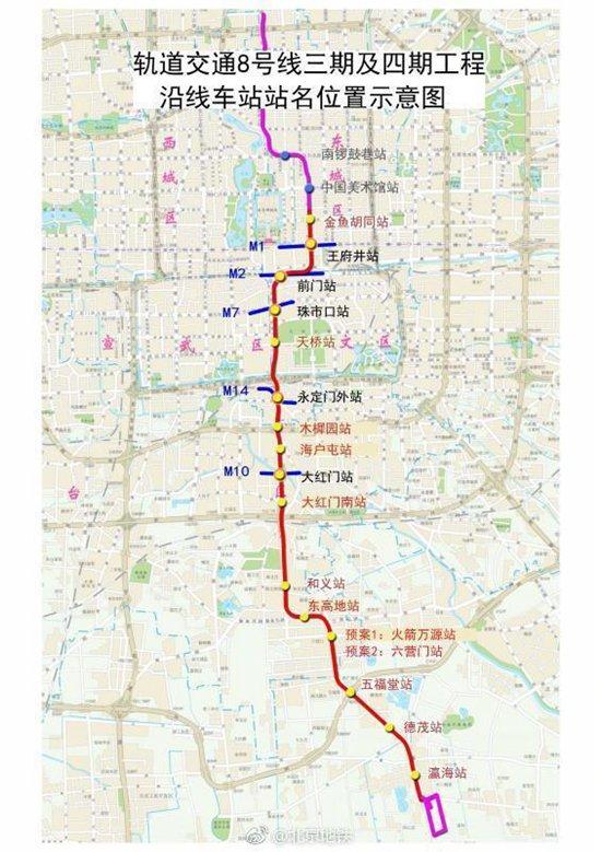 北京地铁2019最新规划 17条在建地铁,有没有经过你家门口的