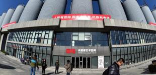北京启动首批文创园认定工作