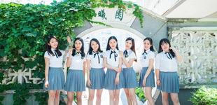 """北师大""""学霸宿舍""""集体保研"""