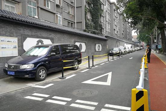 """什刹海前铁社区:""""地锁胡同""""变身自治停车示范街"""