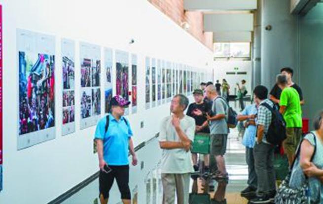 """""""发现北京""""大型系列摄影活动优秀作品展在首博开幕"""