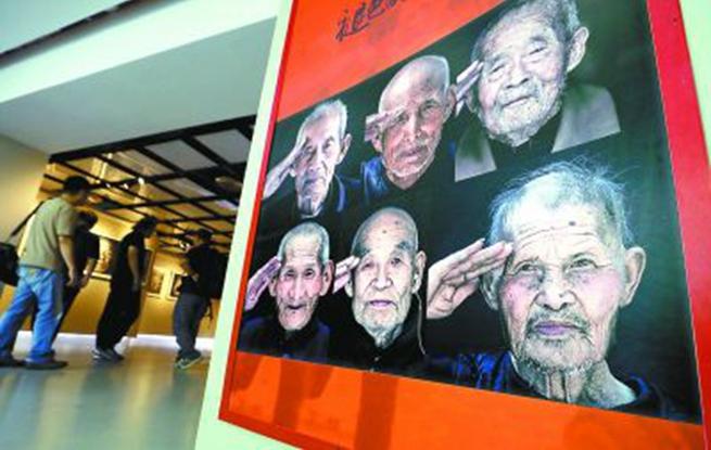 138幅老兵肖像讲述永不褪色的记忆
