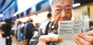 广深港高铁车票10日开售 北京乘高铁可直达香港