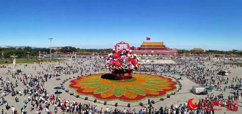 """今天上午,天安门广场中心布置的""""祝福祖国""""巨型花篮组装完成,展现在游客面前。人民网尹星云 摄"""