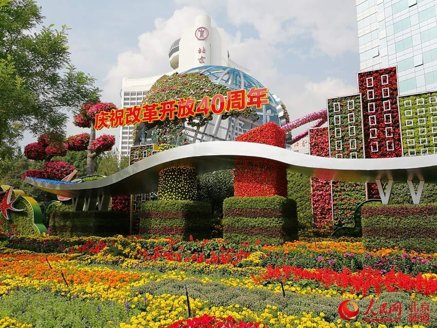 改革开放是当代中国发展进步的必由之路,是实现中国梦的必由之路.
