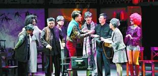 《新茶馆》首轮演出25场 老北京台词风格引反响