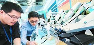 全国双创周北京会场开展 600余项最新成果亮相
