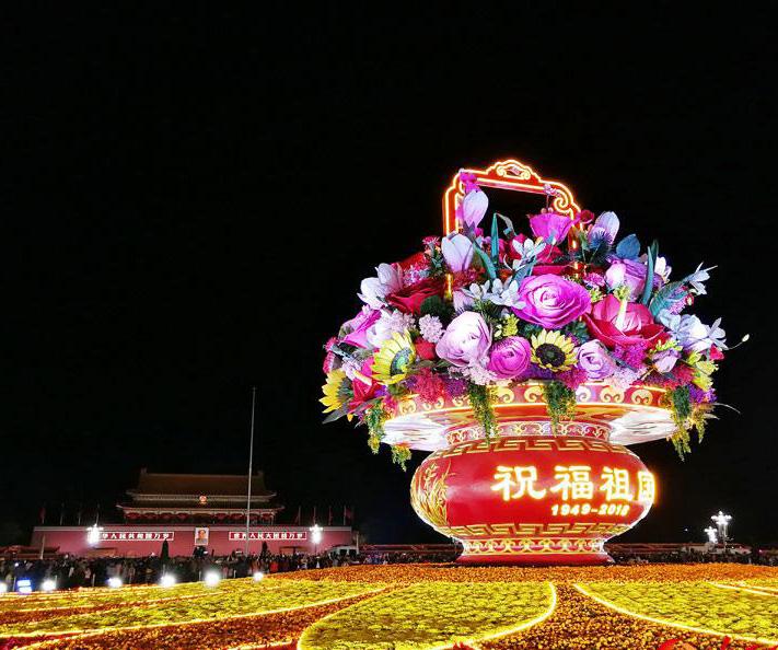 高清组图:国庆之夜 天安门广场华灯璀璨