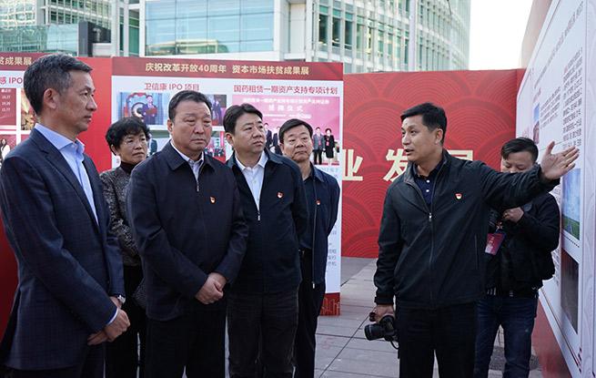 国家体育总局召开庆祝改革开放40周年专题座谈会