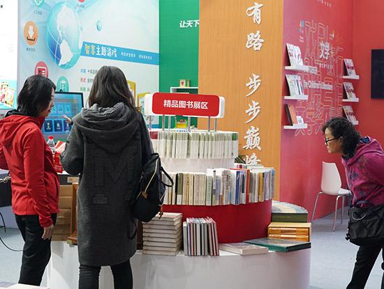 京版集团亮相北京文博会出版跨界助力文化中心建设