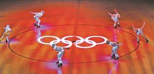 北京市首届冬运会开幕 设竞技组和群众组