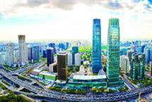 """对外开放新地标:北京CBD之路 从""""铁十字""""到""""金十字"""",从默默无闻的工业区到闻名世界的商务中心区,40年间,北京CBD从孕育、诞生到兴盛,踏石留印,谱写了一部对外开放的交响曲。【详细】"""