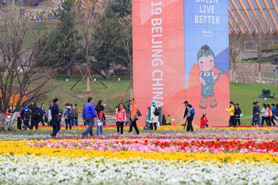 北京世园会园区为迎接全球游客做好准备