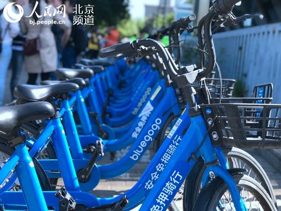 """治理""""单车围城"""" 北京一周清理共享单车超5万辆 电子监测设施将增加"""