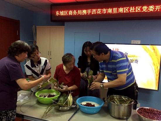 兴粮兴储保安全北京东城开展粮食