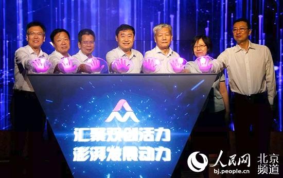 http://www.bjgjt.com/wenhuayichan/39224.html