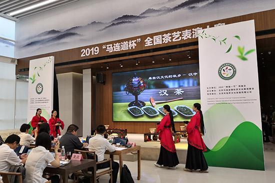 """2019""""马连道杯""""全国茶艺表演大赛落幕80余选手秀茶艺"""